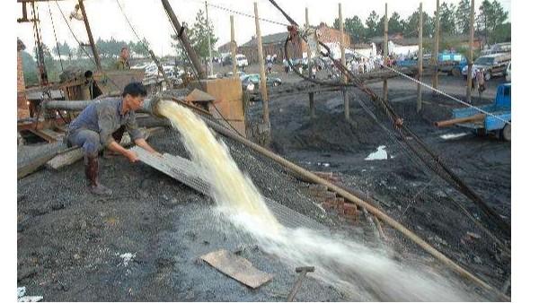 聚丙烯酰胺厂家介绍金属选矿废水处理6种方法