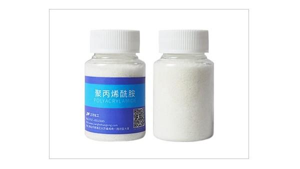 选矿专用凝聚剂
