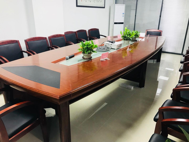 江河化工会议室