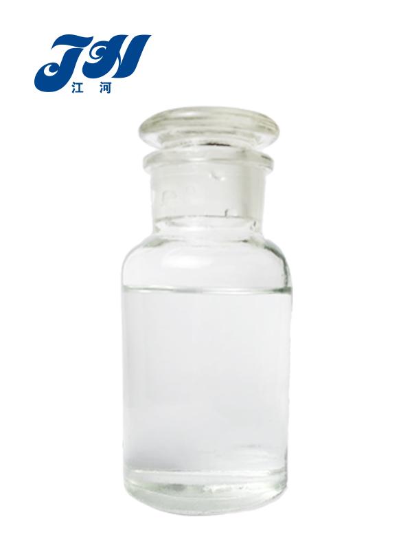 低温抛光剂-江河化工