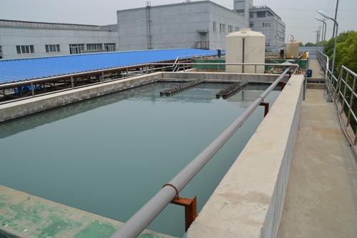 工业污水处理方案