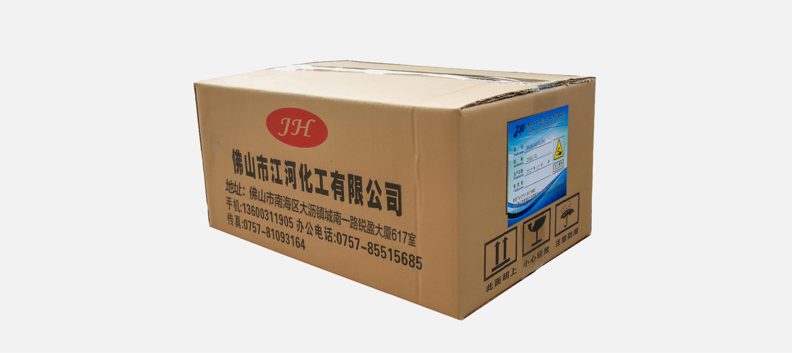 高温封孔剂-江河化工