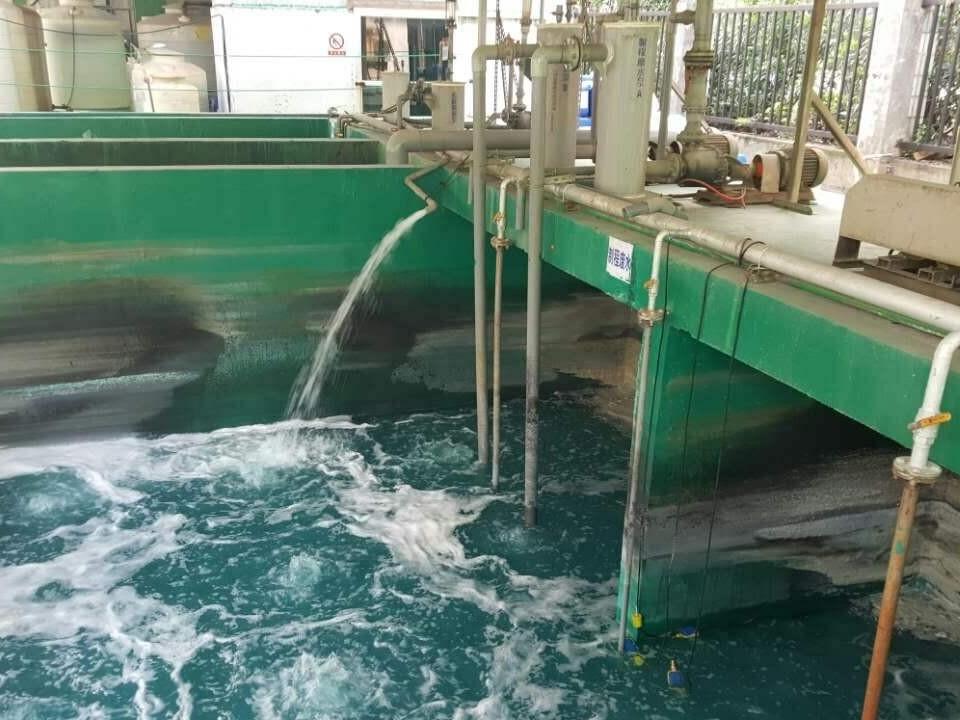 江河氨氮去除剂—表面处理废水除氨氮案例