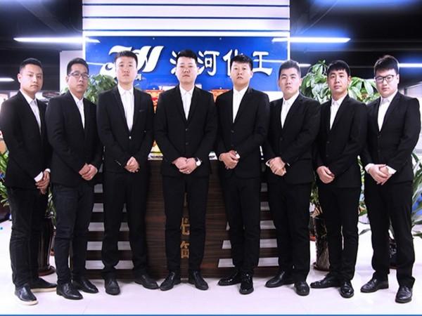 江河化工销售团队