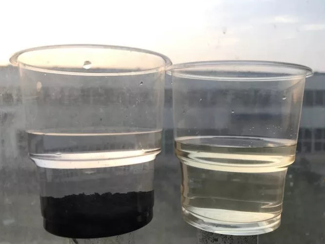 洗煤厂废水