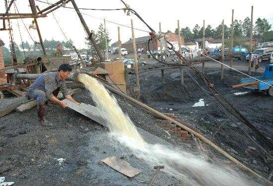江河矿井水处理